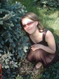 Fotina Hramova, 21 марта 1995, Новосибирск, id122956617