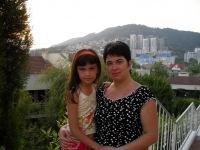 Елена Ахмерова, 27 июня 1994, Уфа, id151830228