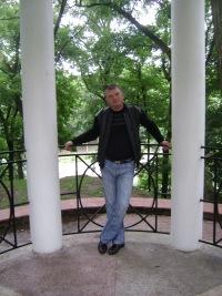 Руслан Чернейко, 22 сентября 1979, Гомель, id166071214