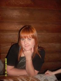 Юлия Шустова, 22 января , Богородск, id26799475